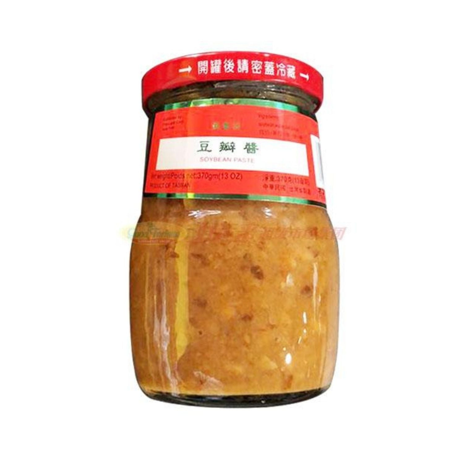 XinHuanGuan Soybean Paste