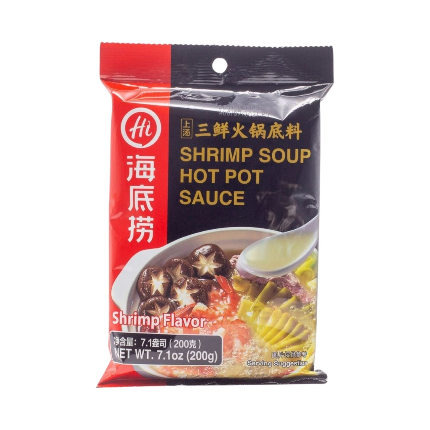 HaiDiLao Shrimp Soup Hot Pot Sauce