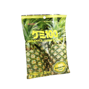 Kasugai Pineapple Gummy Candy 3.59oz