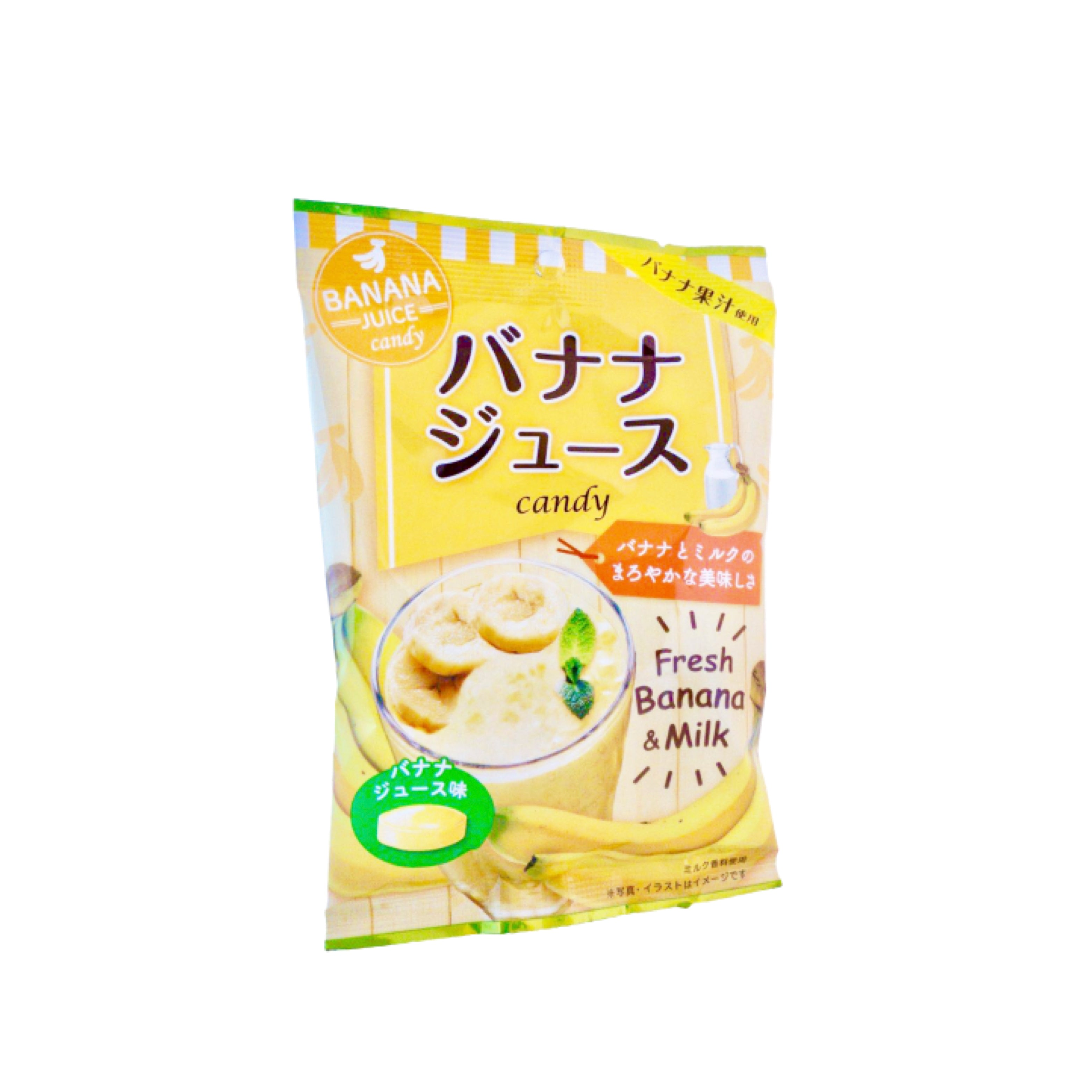 Banana Juice Candy (Fresh Banana& Milk) 2.32oz