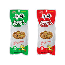 PingGe Soaked Duck Claws Spicy (3, 5, 6, or 10 Packs)