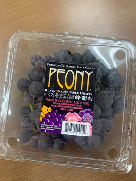 Peony Black seeded table Grapes