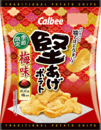 Calbee Kataage Ume Potato Chips *Limited*