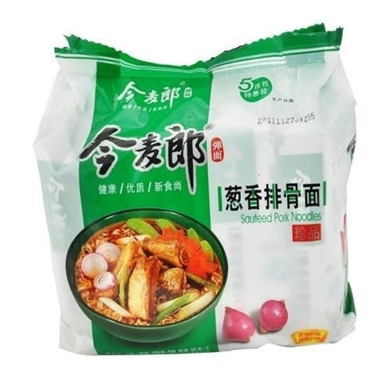 JML Stew Pork Flavor Instant Noodle (5packs)