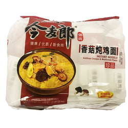 JML Instant Noodle Chicken & Mushroom (5 packs) 今麥郎香菇燉雞麺 - ELT Mart