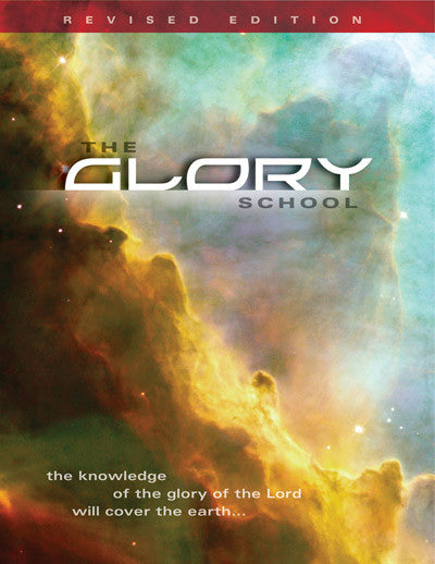 Glory School   PDF Download / Manual by Patricia King