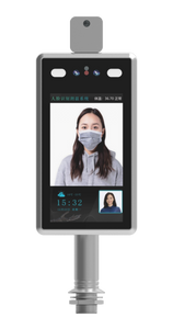 ICM-them42 - Facial recognition & Temperature Indicator