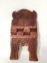 Load image into Gallery viewer, Wooden hand crafted finest quality holy book stand (Rehal)