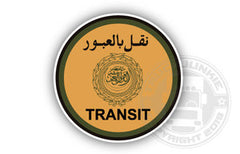 ARABIC TRANSIT - FULL PRINT STICKER