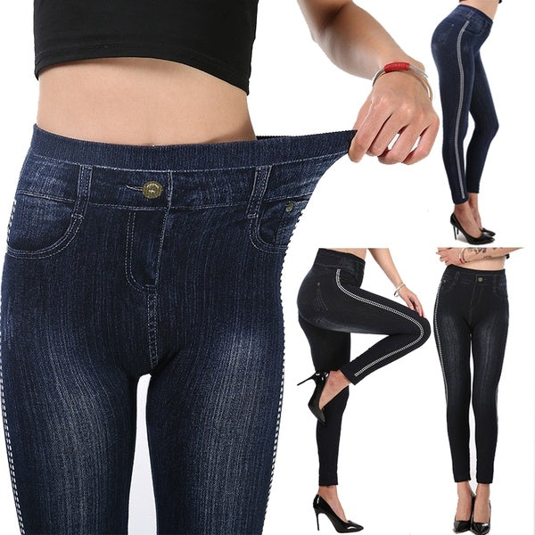 New Fashion Women's Imitation Jeans Slim Tights Jeans Tights Pencil Pants