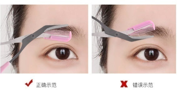 1pc Eyebrow Trimmer Scissors With Eyebrow Comb Cosmetic Makeup Tool Comfortable and Easy To Handle Comb