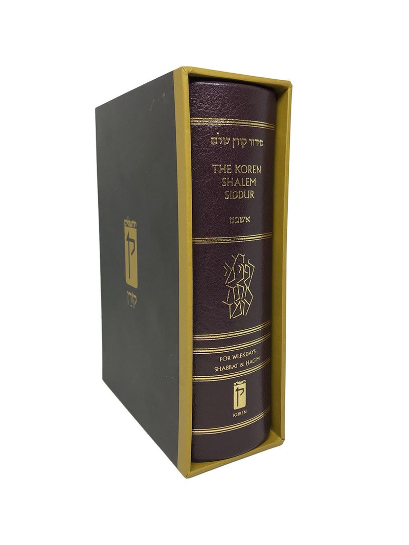 Koren Shalem Siddur Brown Leather