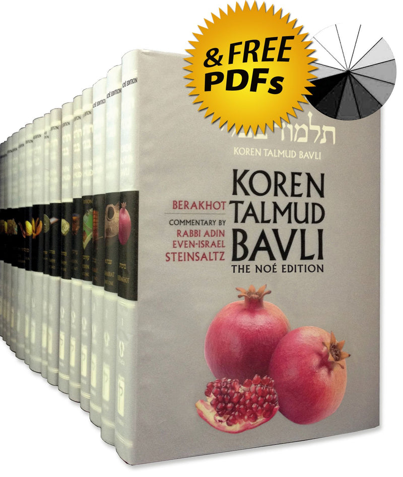 The Noé Edition Koren Talmud Bavli - Medium Size (B&W) Complete Set