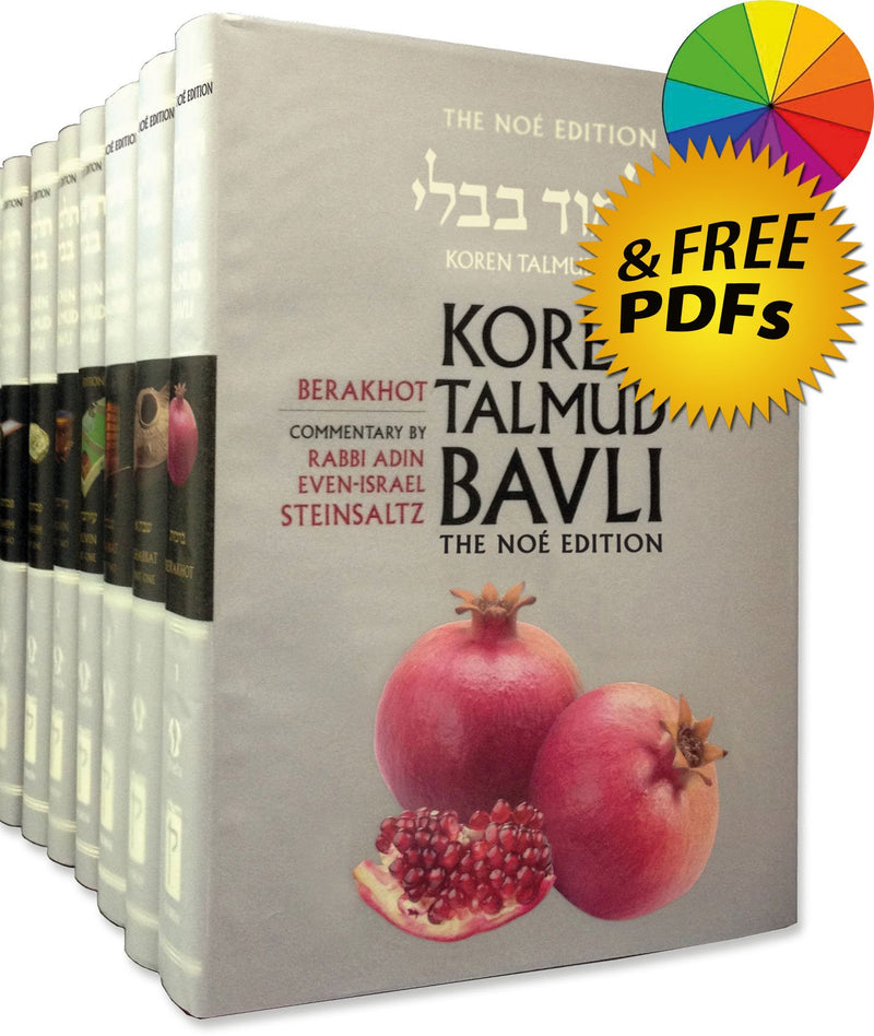 The Noé Edition Koren Talmud Bavli - Large Size (Color) Complete Set