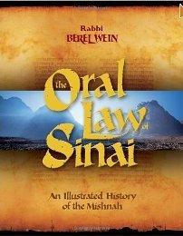 The Oral Law of Sinai