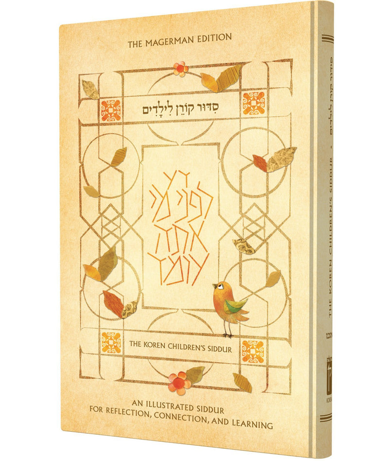 The Koren Children's Siddur - Nusah Ashkenaz