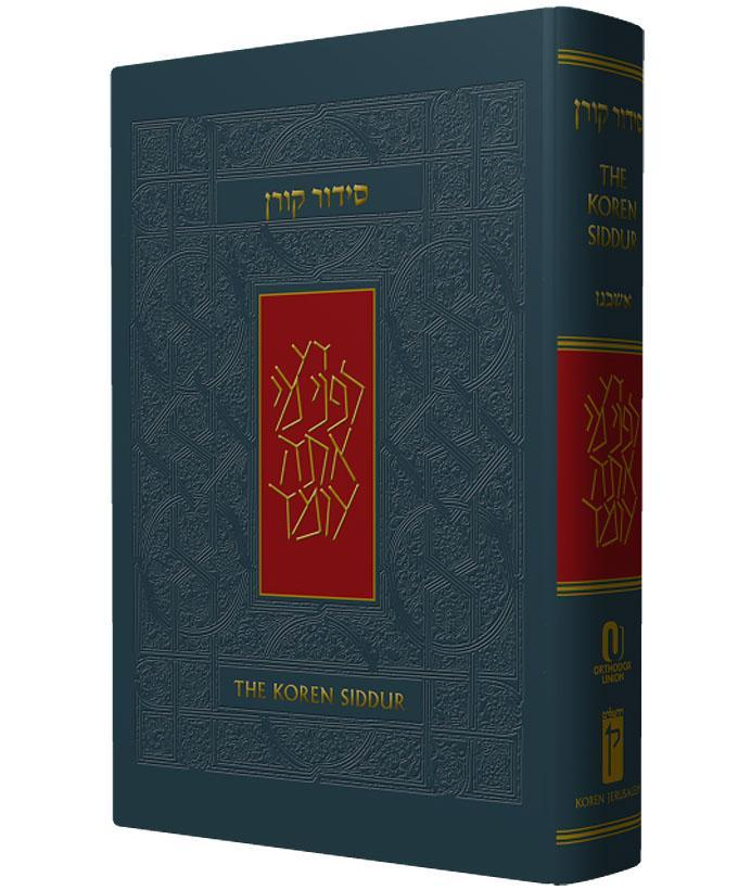 The Koren Sacks Siddur - Nusah Ashkenaz - Leader's Size