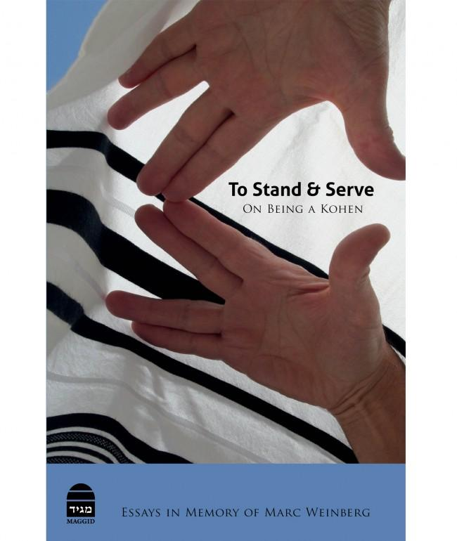 To Stand & Serve: On Being a Kohen