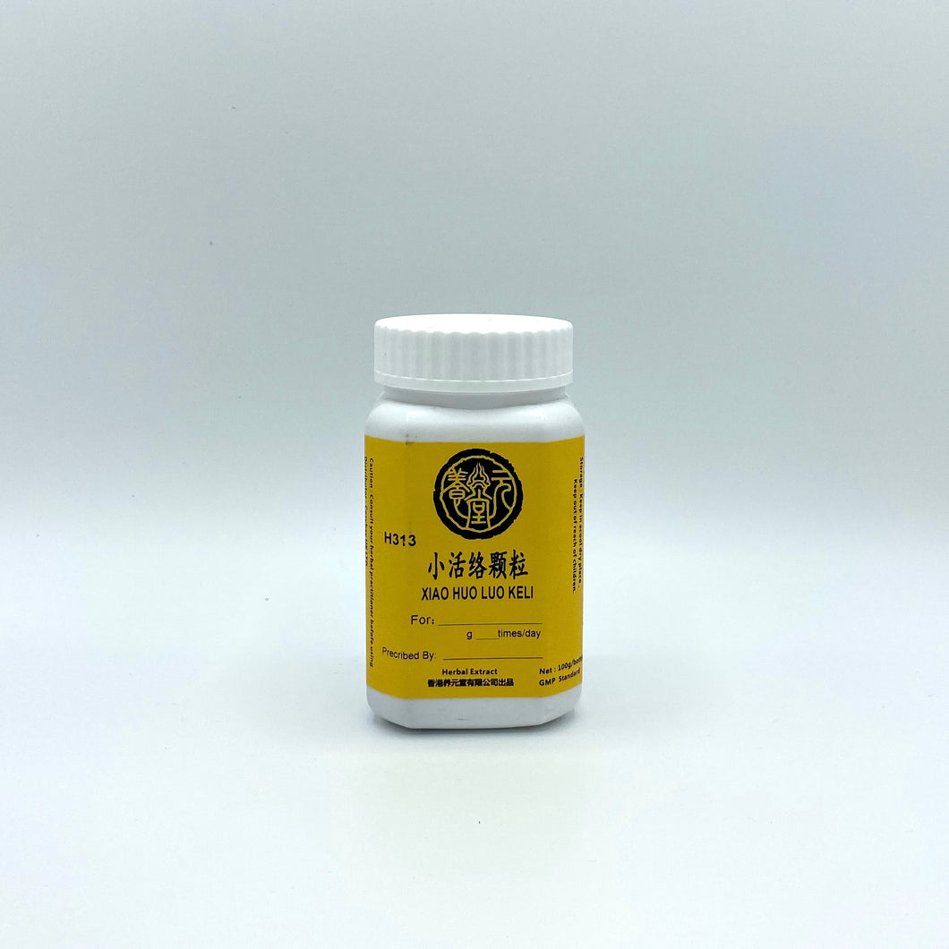 Pain Relief Herb Powder Extract (100g)