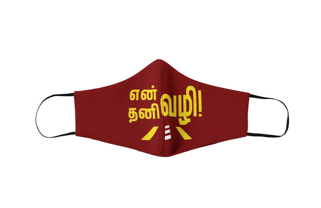Red reusable cotton Thamizh face mask En Vazhi Thani Vazhi my way is unique covid 19 new normal