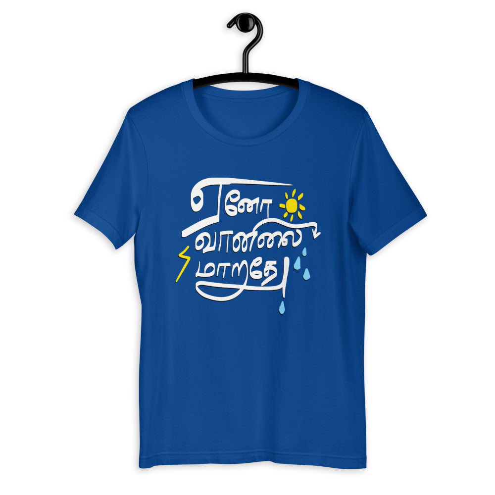 Blue Tamil t-shirt with exclusive design