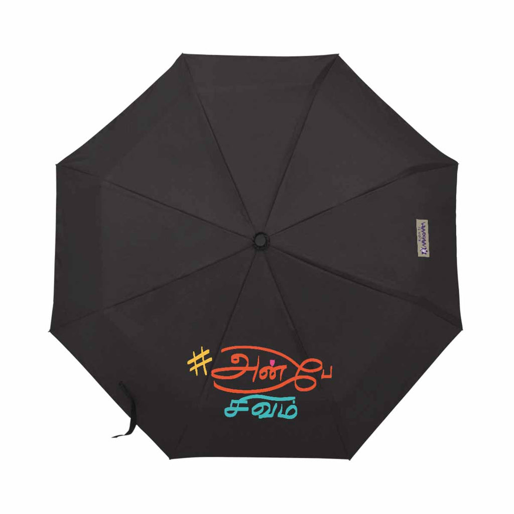 Black Thamizh automatic foldable umbrella anti-uv 21 inch Anbe Sivam gift idea for friends and family