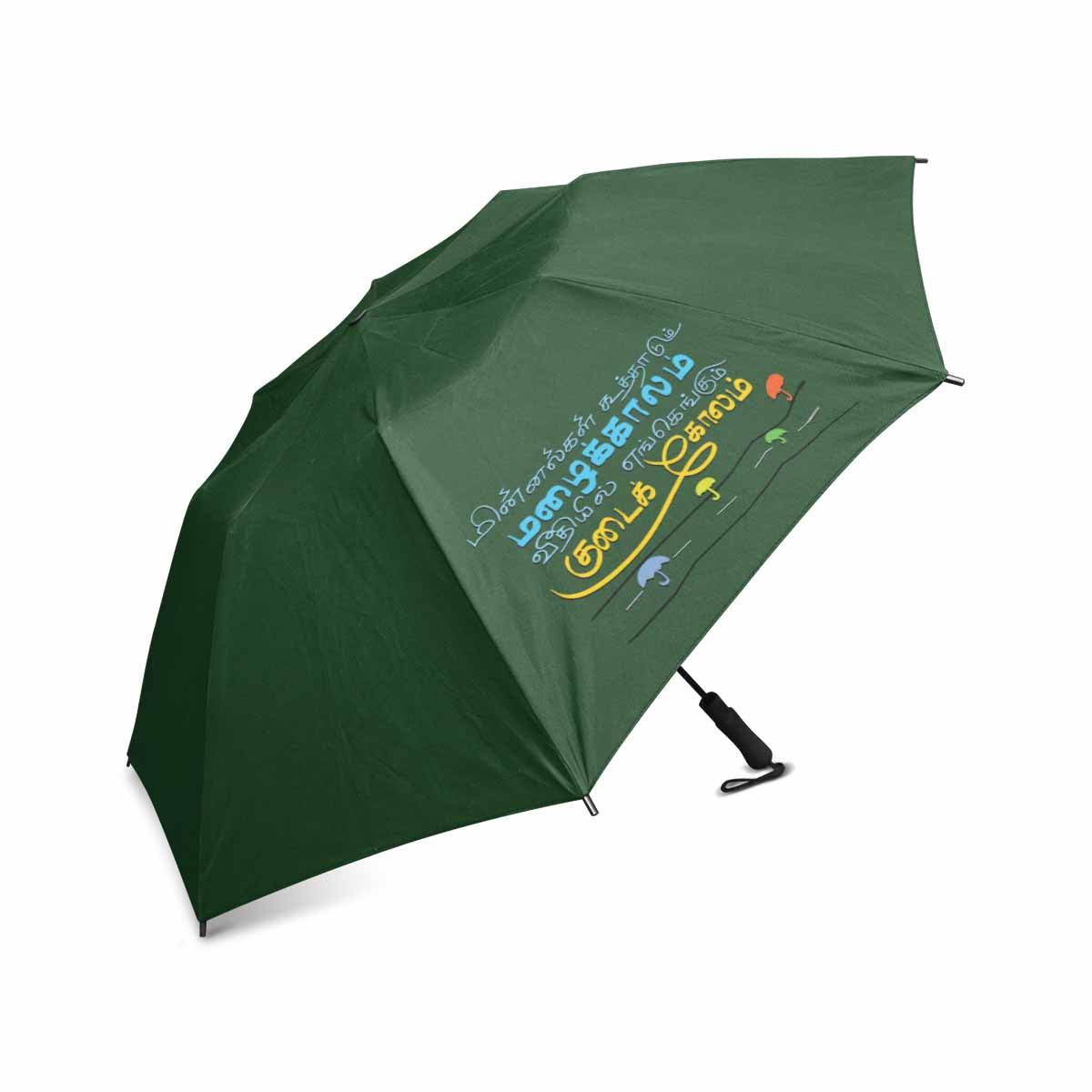Green Thamizh semi automatic foldable umbrella 42 inch Minnalgal Koothaadum Mazhaikaalam gift idea for friends and family