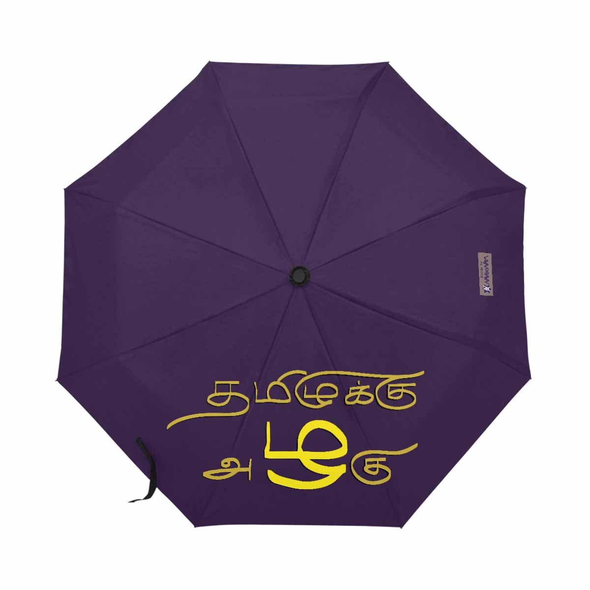 Purple Thamizh automatic foldable umbrella 21 inch anti-uv with Zha design gift idea for friends and family