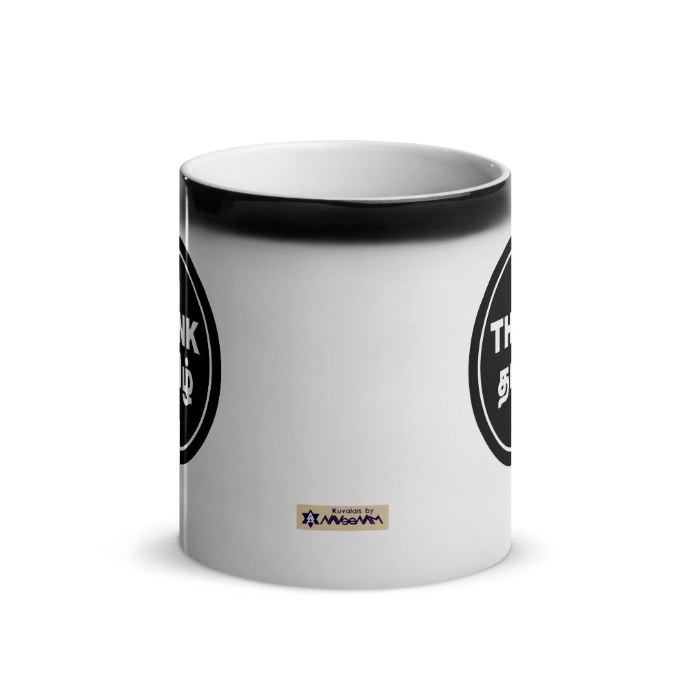 ThinkThamizh Limited Edition Magic Mug