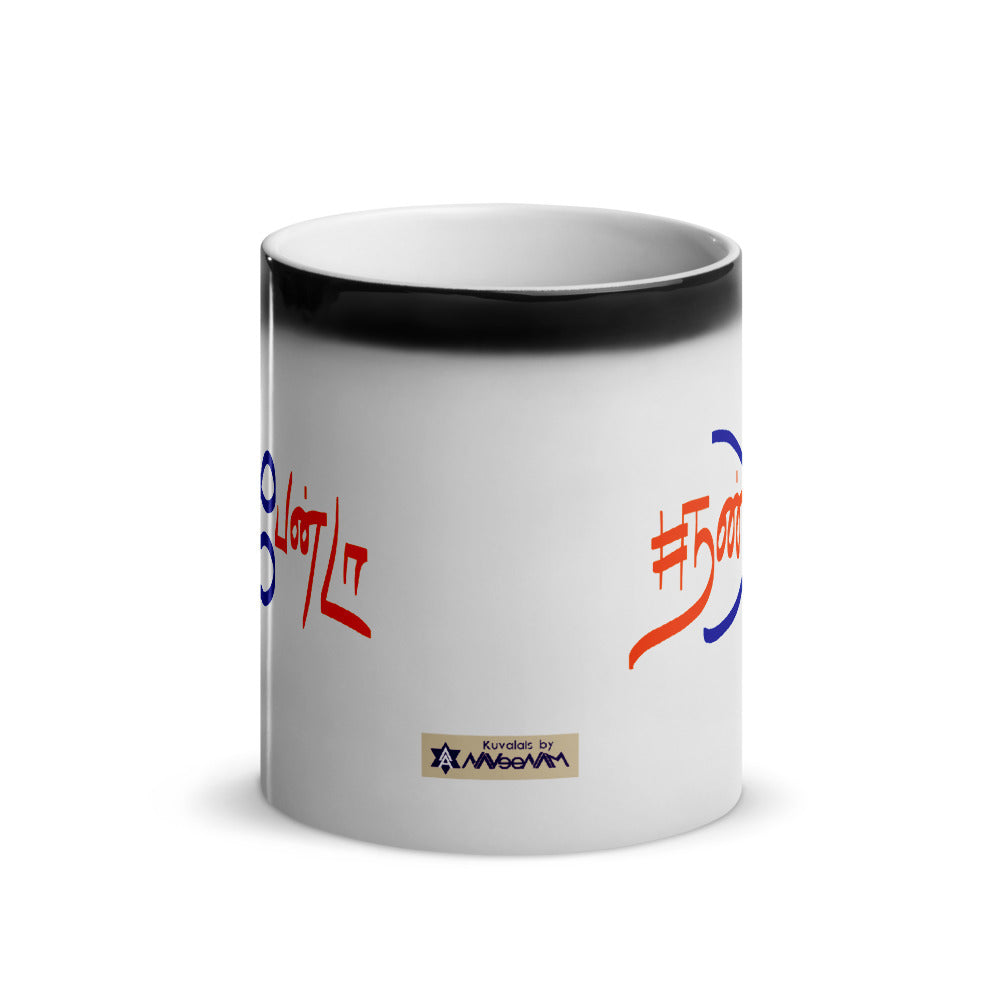 #Nanbaenda Glossy Magic Mug