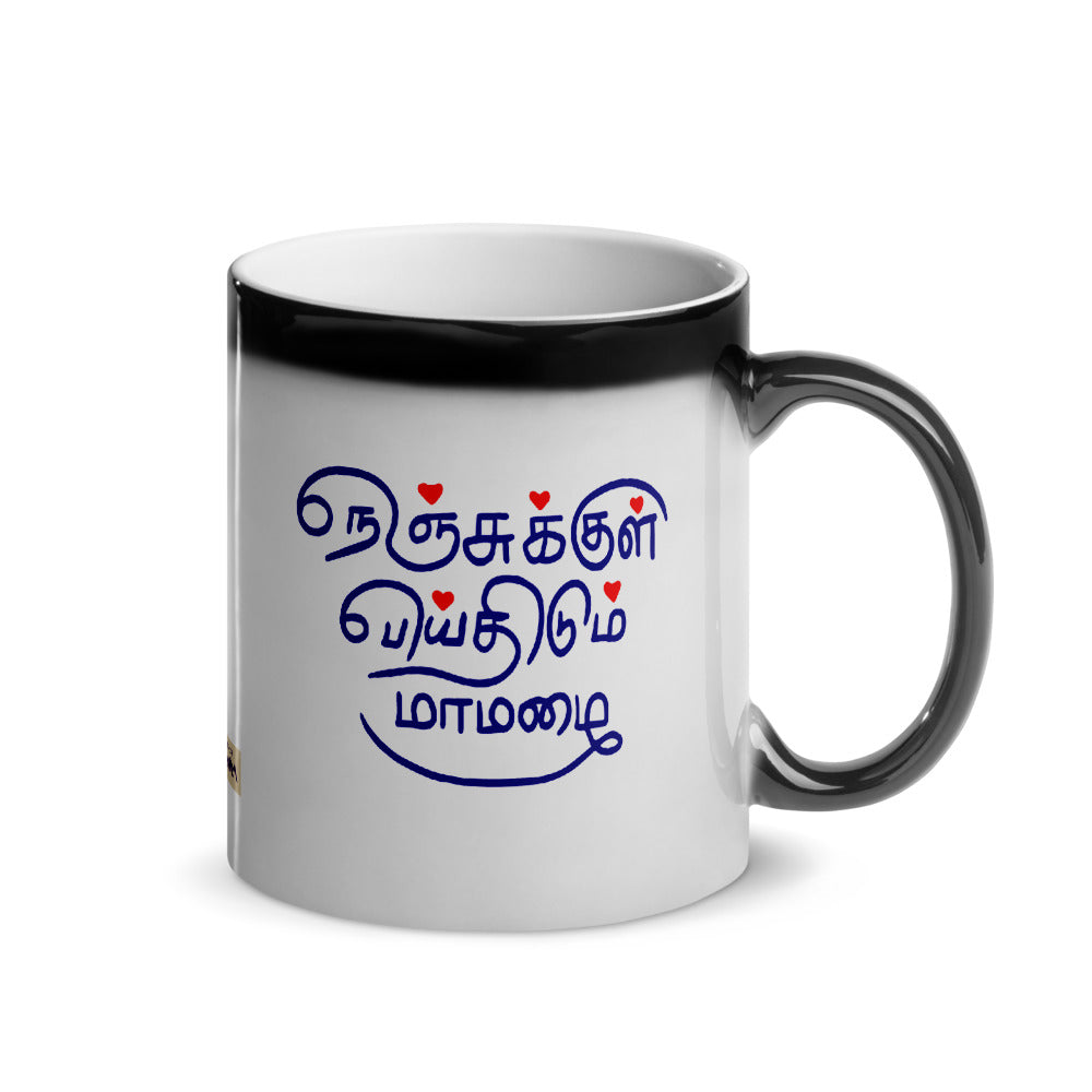 tamil glossy magic mug with shower of love in the heart unique romantic gift for birthday