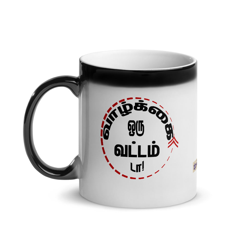 inspiriational tamil glossy magic colour changing mug what goes around comes around philosophy of life