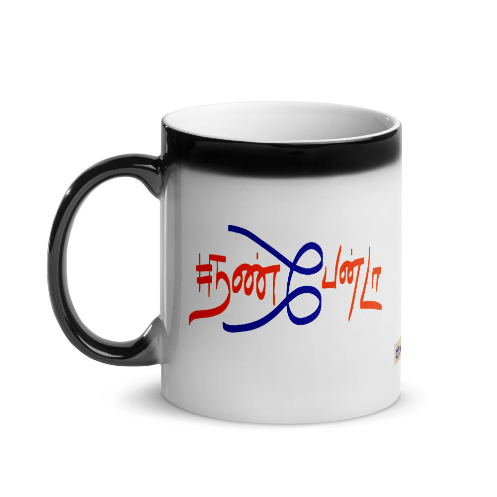 tamil glossy magic colour changing mug gift for celebrating friendship gift idea for birthday