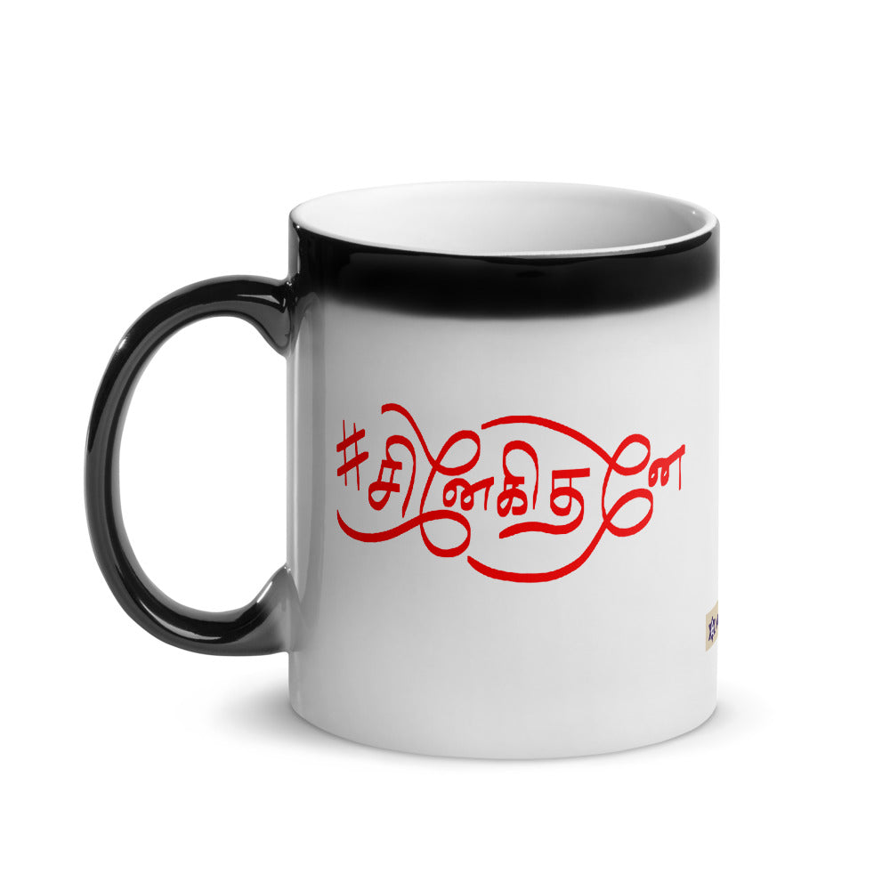 exclusive tamil glossy magic mug romantic gift for husband