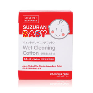 Suzuran Baby Wet Cleaning Cotton 30 pcs