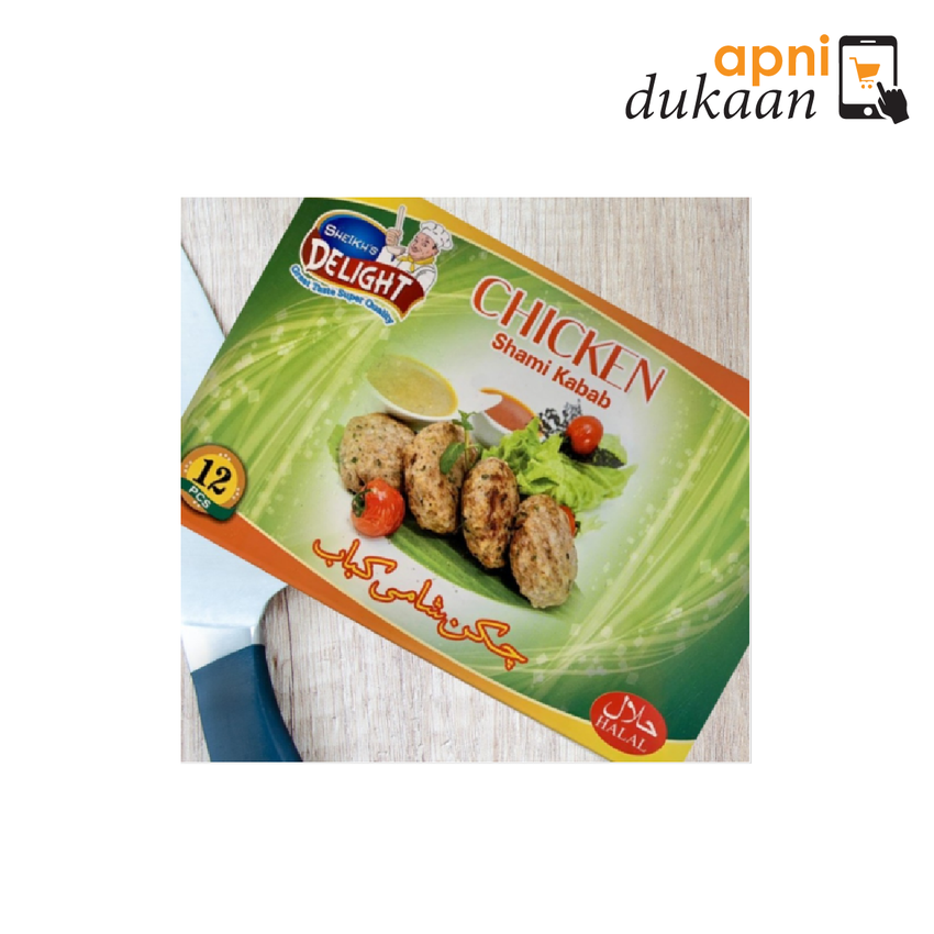 Sheiks Delights Chicken Shami Kabab 12 Pcs