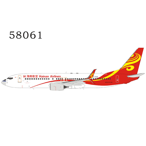 NG58061 - NG Models 1/400 Hainan Airlines Boeing 737-800 (With Split Scimitar Winglets) (Air China Nose) - B-1729