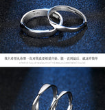Water Ripple Shape Fashion Couple Rings