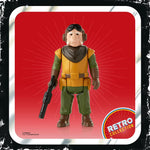 *Pre-Order* Kuill Star Wars Retro Collection Wave 1