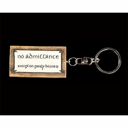 No Admittance Keychain