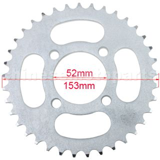 428 37 Teeth Rear Sprocket