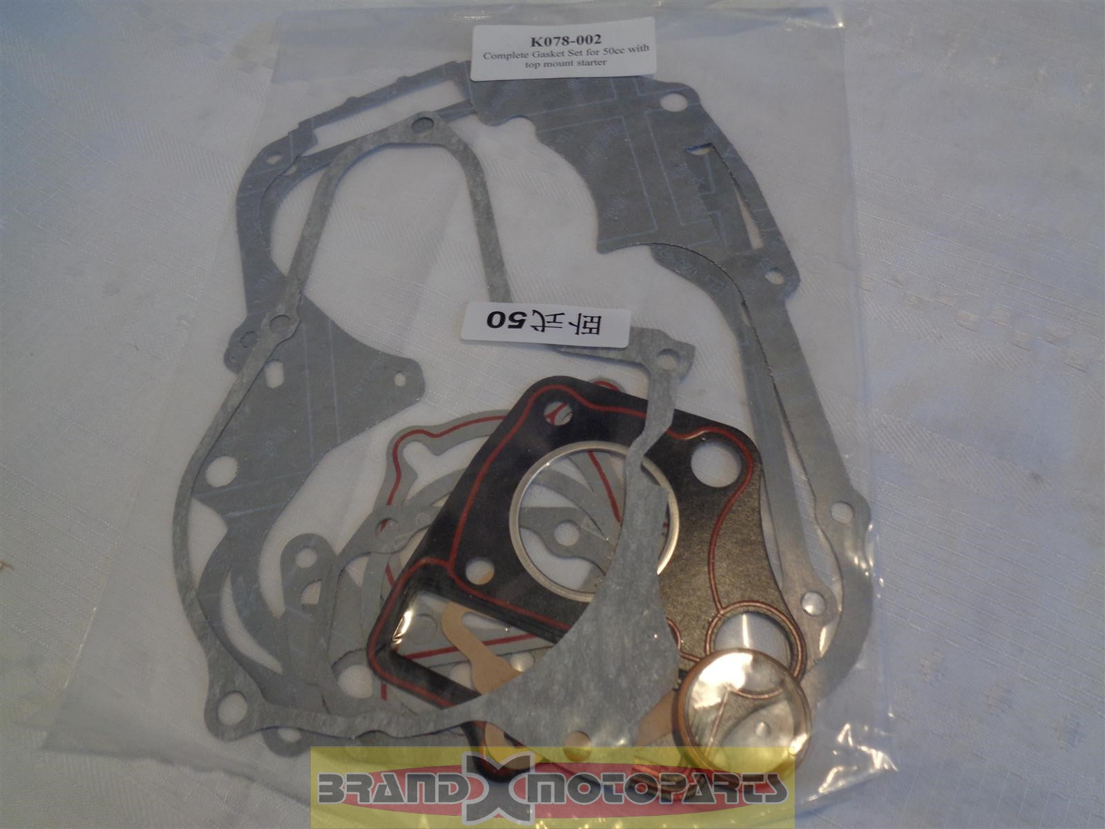 Complete Gasket Set for china 50cc with Top Mount Starter ATV, Quad, Pit Bike