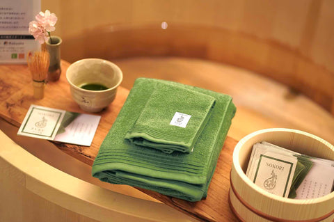 kiginkin matcha wine towel wooden bath
