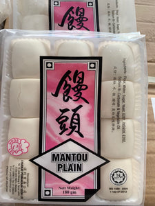 Man Tou (plain)