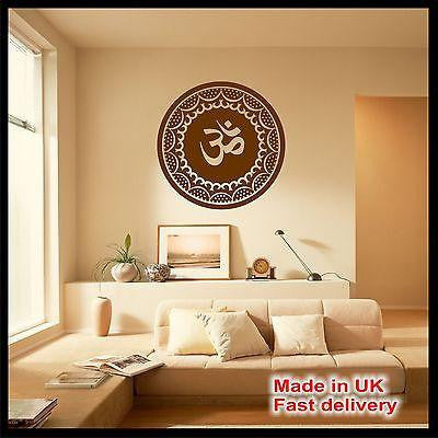 OM AUM Symbol Vinyl Wall Art Sticker - Wall Decal - Hinduism Sanskrit Spiritual