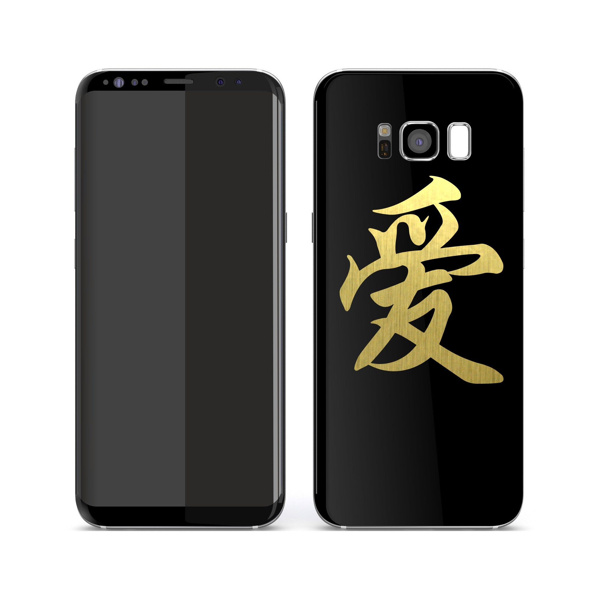 Samsung Galaxy S8 Chinese LOVE Symbol Custom Design Matt White Skin Wrap Decal Protector Cover | EasySkinz