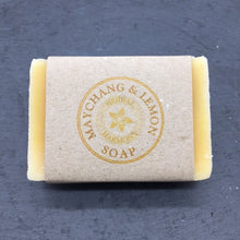 Load image into Gallery viewer, May Chang & Lemon Soap