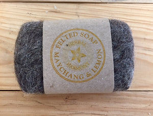 May Chang & Lemon Felted Soap - Natural Wool