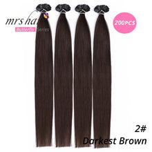 "Load image into Gallery viewer, MRSHAIR Pre Bonded Flat Tip Hair Extensions 14"" 18"" Machine Remy Hair Straight Capsules Keratin Fusion Hair Blonde"