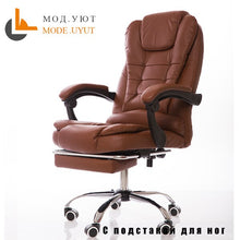 Load image into Gallery viewer, UYUT M888 Household armchair computer chair special offer staff chair with lift and swivel function